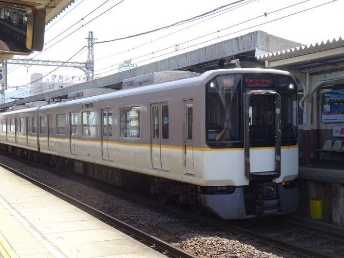 4e-5820