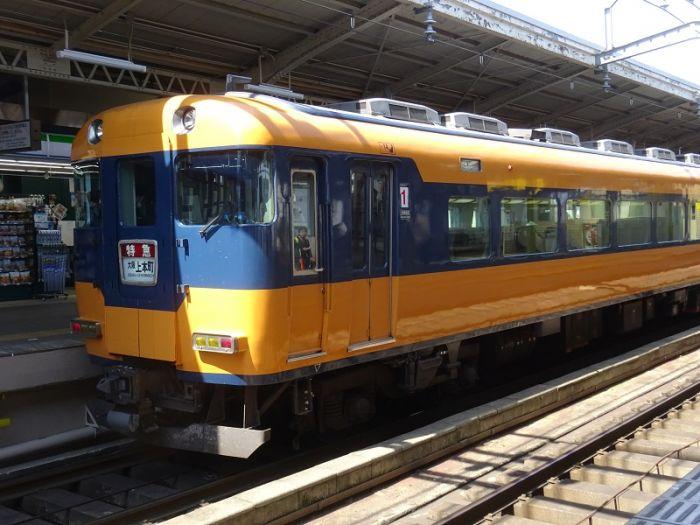 6e-12200